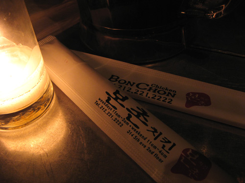 Bon Chon chopsticks